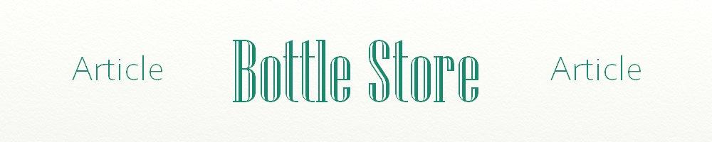 Plastic Trash Bottle Store