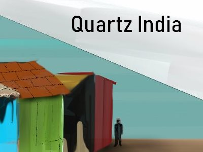 All i can see Quartz India