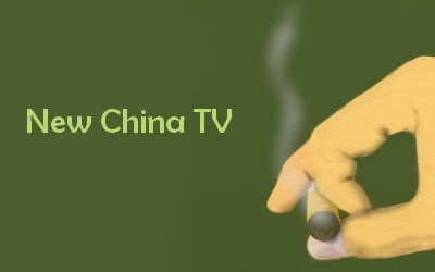 Article Butts New China TV