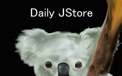 Koala Bear Daily JStore