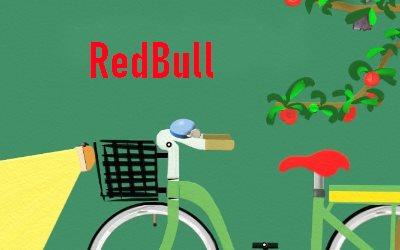 Red Bull ebikes The Future